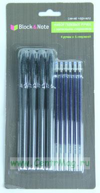 Набор гелевых ручек с запасными стержнями (синие чернила) 4 ручки и 6 стержней