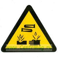 Предупреждающий знак. Опасно! Едкие и коррозийные вещества (Самоклеящийся на пленке) W04, 150х150 мм