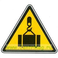 Предупреждающий знак. Осторожно! Работает кран (самоклеящийся на пленке) W39, 150х150 мм