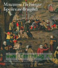 Младшие Брейгели. Картины из собрания Константина Мауэргауза