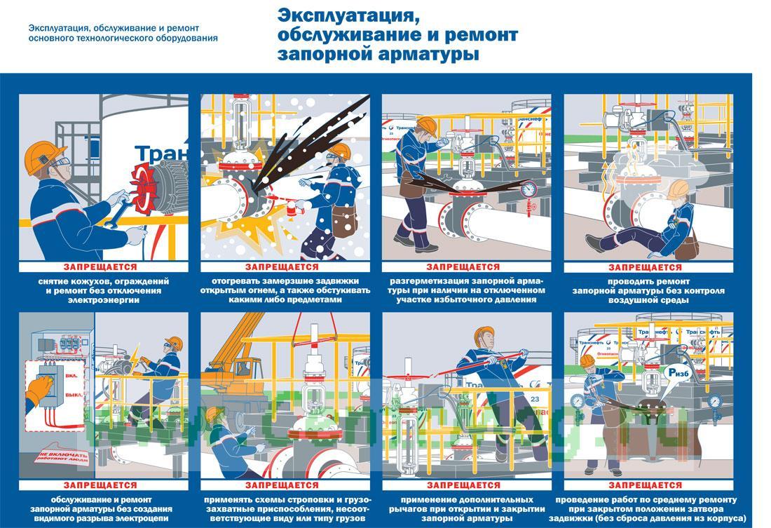 http://www.centrmag.ru/catalog/n28_171016.jpg