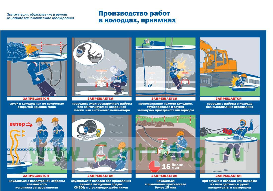 http://www.centrmag.ru/catalog/n33_171016.jpg