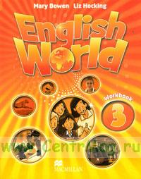 English World. Workbook 3