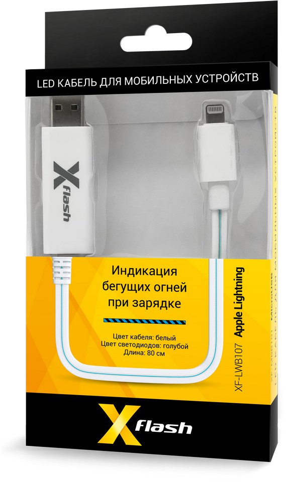 LED кабель XF-LWB107 для мобильных устройств Apple (голубой)