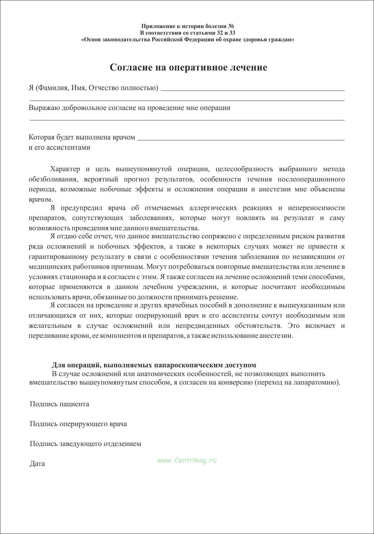 приказ о присвоении клейма сварщику образец