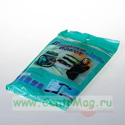 Пакет вакуумный 70*100 см