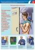 """Комплект плакатов """"Меры безопасности при работе с огнестойкими маслами"""". (2 листа)"""