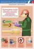 """Комплект плакатов """"Безопасность при разборке зданий и сооружений"""". (3 листа, ламинат)"""