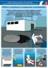 """Комплект плакатов """"Работа в подземных сооружениях и резервуарах"""". (4 листа, ламинат)"""