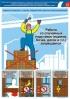 """Комплект плакатов """"Работа на высоте, с лесов, подмостей и других приспособлений"""". (4 листа)"""
