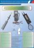 "Комплект плакатов ""СИЗ в электроустановках. Клещи изолирующие, указатели напряжения свыше 1000В, указатели напряжения до 1000В"". (3 листа, ламинат)"