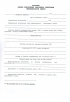 Протокол оценки обеспечения работников средствами индивидуальной защиты