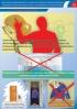 """Комплект плакатов """"Применение и испытание средств защиты, используемых в электроустановках"""". (3 листа, ламинат)"""