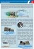 """Комплект плакатов """"Ледовые переправы, переправы вброд"""". (4 листа)"""