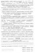 Акт о несчастном случае на производстве, Форма Н-1