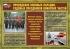 """Комплект плакатов """"Воинские ритуалы"""". (10 листов, 30х41 см)"""