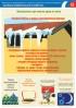 """Комплект плакатов """"Безопасность при очистке крыш от снега"""". (2 листа, ламинат)"""