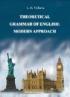 Theoretical grammar of english: modern approach Теоретическая граматика английского языка: современный подход