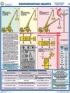 "Комплект плакатов ""Прибор ОНК-140 на автокранах "" (3 листа, 61х45 см)"