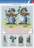 """Комплект плакатов """"Безопасность при производстве монтажных работ"""". (8 листов, ламинат)"""