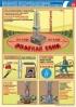 """Комплект плакатов """"Эксплуатация бурового оборудования и инструмента"""". (11 листов, ламинат)"""