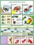 """Комплект плакатов """"Вождение автомобиля в сложных условиях"""". (5 листов)"""