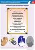 """Комплект плакатов """"Безопасность при швартовых операциях и буксировке"""". (5 листов)"""