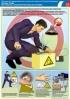 "Комплект плакатов ""Охрана труда при работе с аккумуляторами"". (4 листа)"