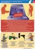 """Комплект плакатов """"Охрана труда при работе с электроинструментом"""". (5 листов)"""