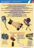 """Комплект плакатов """"Охрана труда при работе с электроинструментом"""". (5 листов, ламинат)"""
