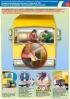 """Комплект плакатов """"Общие требования охраны труда при ТО, ремонте и проверке технического состояния """". (4 листа, ламинат)"""