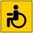 Знак на автомобиль «Инвалид»