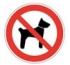 Запрещается вход (проход) с животными. Знак