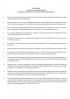 Книга регистрации выданных документов об основном общем образовании форма