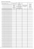 Книга регистрации выданных документов об основном общем образовании Правила заполнения
