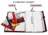 Комплект обязательных документов для административного здания по пожарной безопасности 2019 год. Последняя редакция