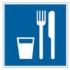 Пункт (место) приема пищи. Знак