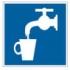 Питьевая вода. Знак