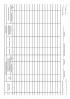 Журнал регистрации бланков денежных чековых книжек