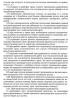 Инструкция для крановщиков (машинистов) по безопасной эксплуатации башенных кранов