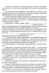 Приказ «О назначении ответственных за организацию погрузочно-разгрузочных работ в организации»
