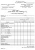 Анализ крови — реакция Видаля, Райта, Хеддльсона и др. 242/у (100шт)