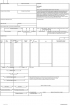 Нейтральная грузовая авианакладная - IATA Neutral Air Waybill - NAWB (продажа от 10 экземпляров)