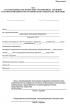 Акт на гидравлическое испытание трубопровода тепловой сети при периодическом техническом освидетельствовании