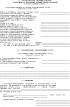Протокол установления смерти мозга , форма 017-1/у-93