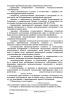 Приказ о назначении лиц, ответственных за исправное состояние и безопасную эксплуатацию трубопроводов пара и горячей воды