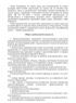 Макет инструкции по охране труда для изолировщиков на термоизоляции МИ-1-7-2009