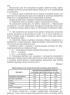 Инструкция по охране труда для землекопов МИ-1-5-2009