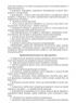 Инструкция по охране труда для машинистов скреперов МИ-1-28-2009