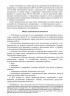 Инструкция по охране труда для машинистов компрессоров передвижных с электроприводом МИ-1-22-2009